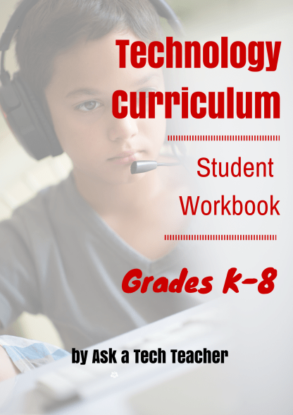 student technology curriculum