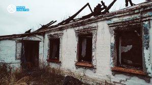 U.S. hand behind Ukraine's naval provocation