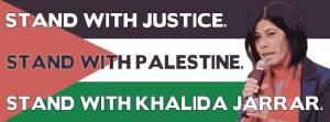 March to free Khalida Jarrar at Women's Unity Rally - NYC - Jan. 19
