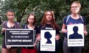 Stop murder of activists in Colombia