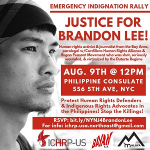 New York Aug. 9: Emergency Indignation Rally - Justice for Brandon Lee!