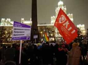 Dec. 13 protest against domestic violence in Moscow. Photo: United Communist Party