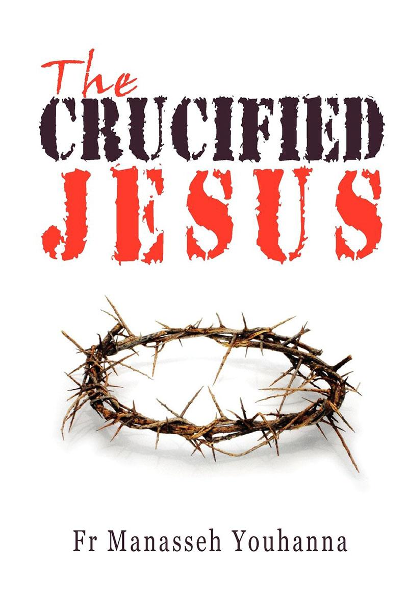 The Crucified Jesus: St Shenouda Press- Coptic Orthodox Store