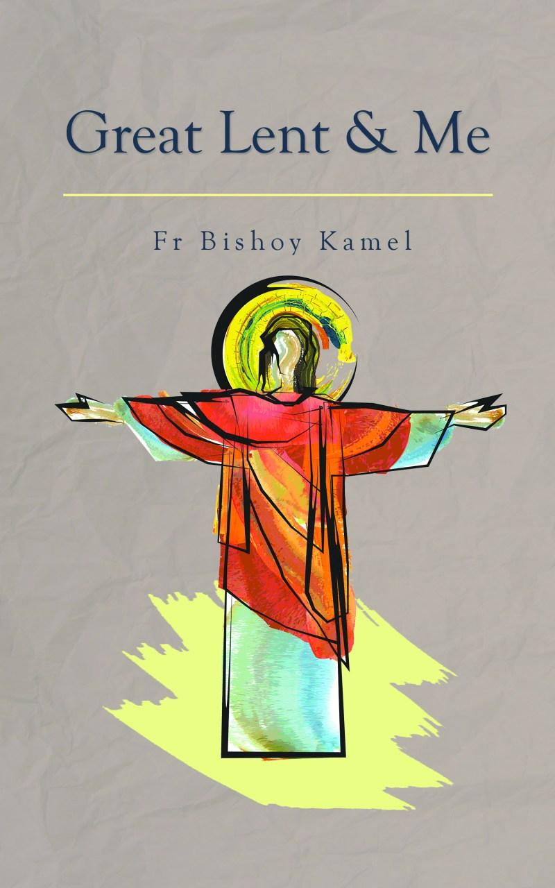 Great Lent & Me: St Shenouda Press- Coptic Orthodox Store