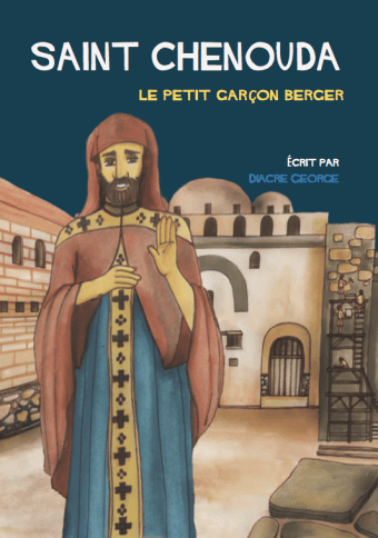 Saint Chenouda - Le Petit Garçon Berger - St Shenouda Press