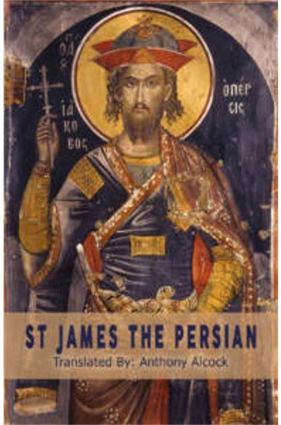 St James the Persian - St Shenouda Press- Coptic Orthodox Store