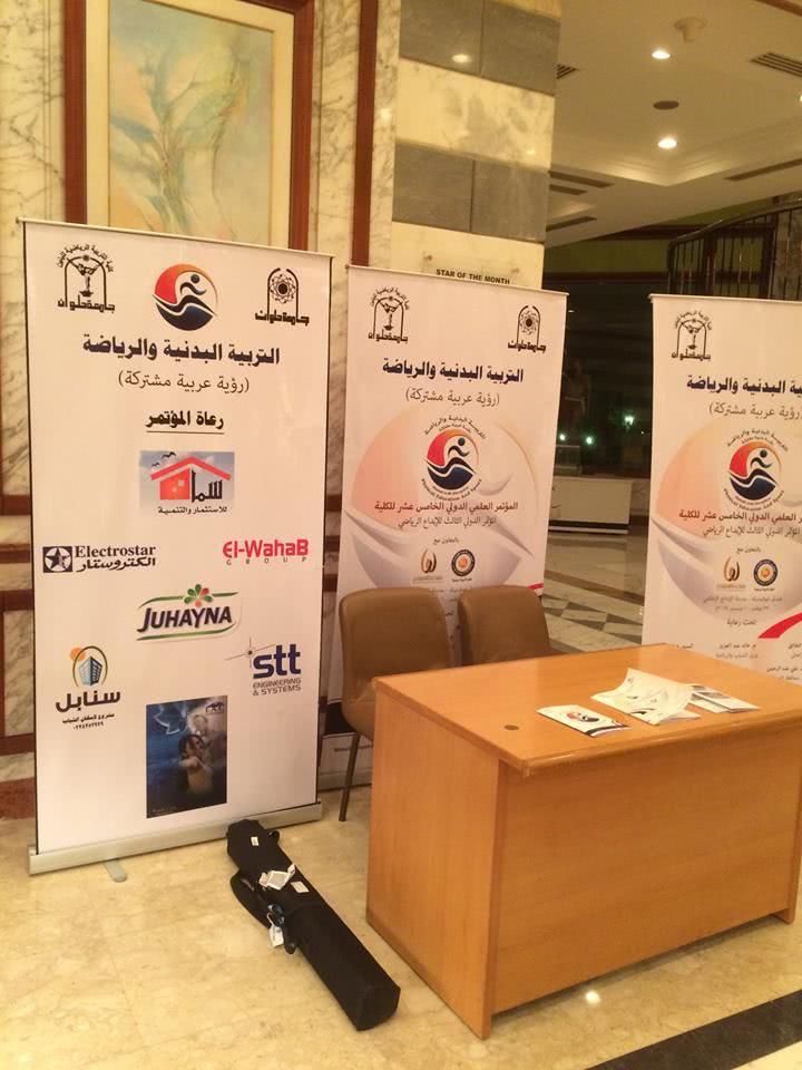 3rd-conference-sports-innovation-2.jpg