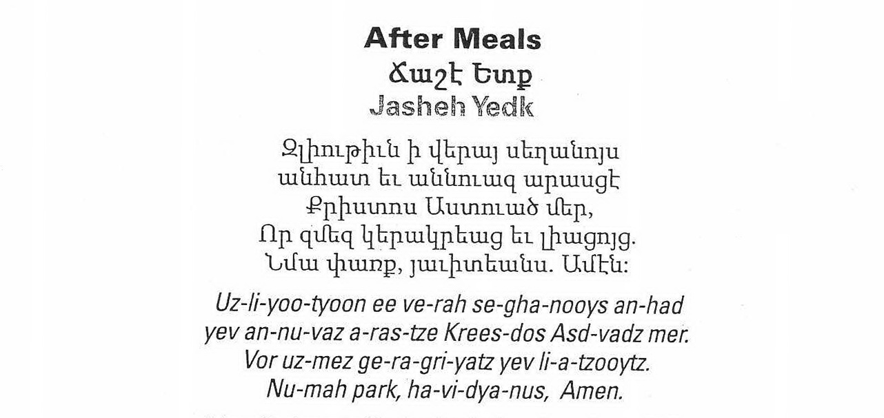 prayer before and after