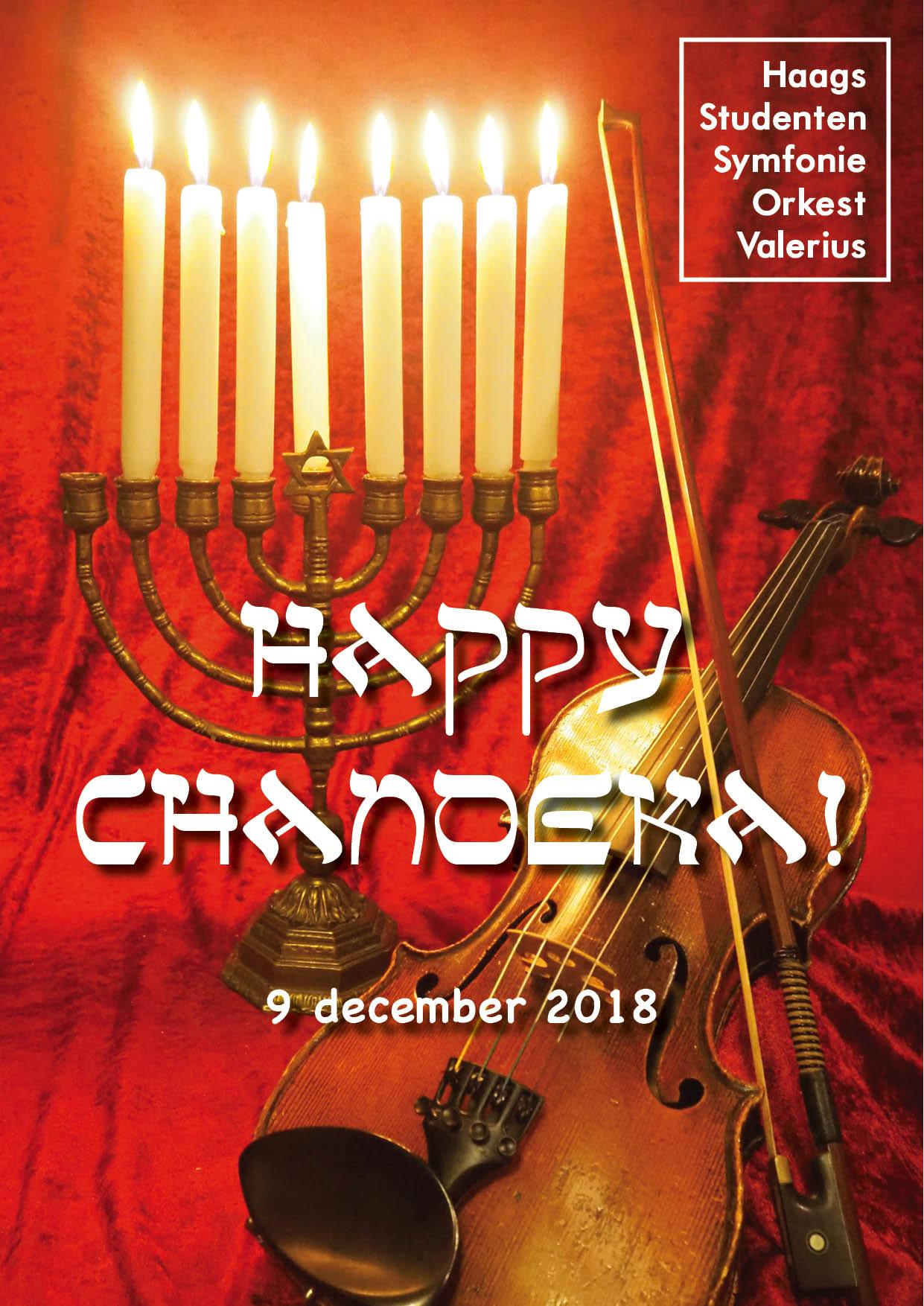 Happy Chanoeka!