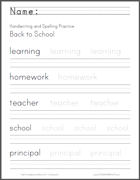 Back To School Handwriting Worksheet