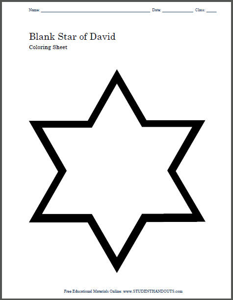 Blank Jewish Star of David Coloring Page Template