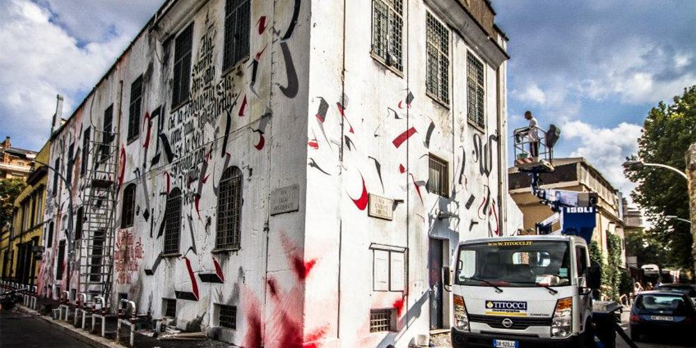 La Street Art invade Roma da Ostiense alla vecchia Dogana