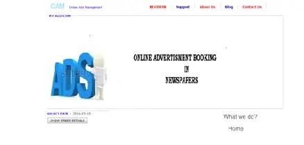 Advertisement Management system