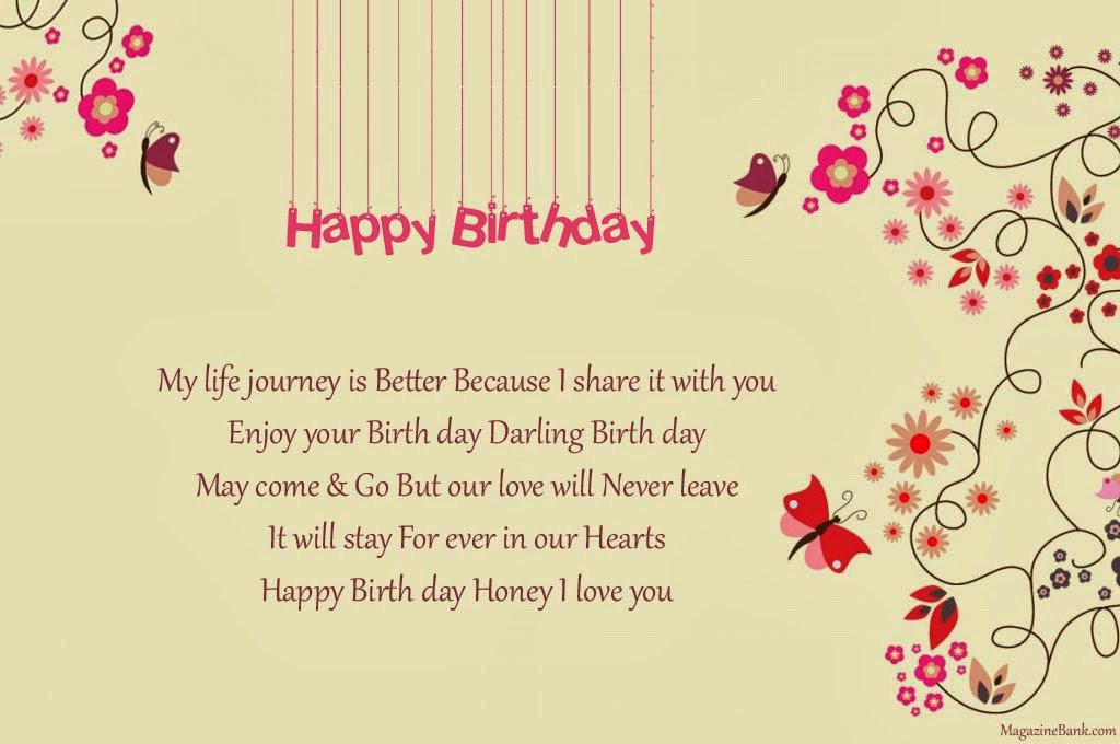 Superb Best Happy Birthday To My Sister Quotes Studentschillout Funny Birthday Cards Online Inifofree Goldxyz