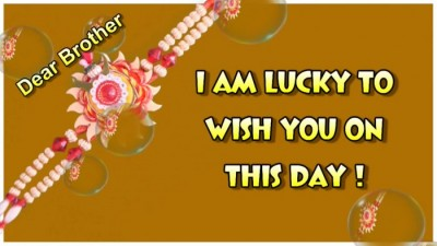 raksha bandhan greeting cards