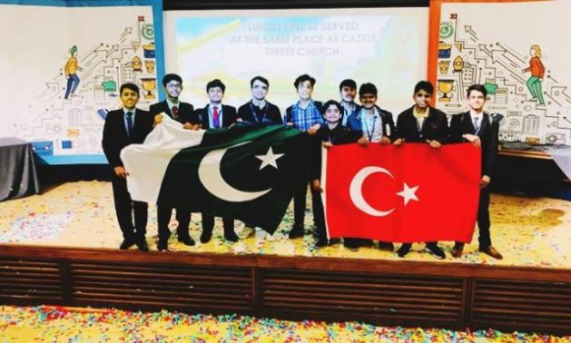 PAK-TURK INTERNATIONAL SCHOOL