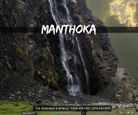 Mantokha waterfall