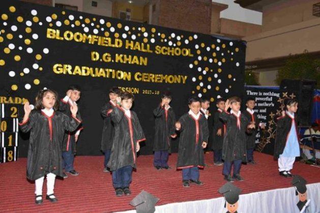 bloomfield school pakistan