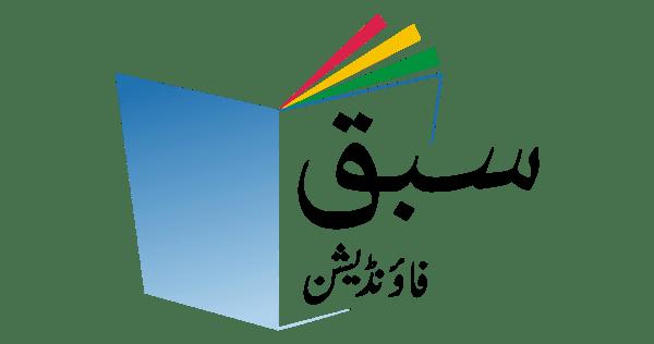 sabaq Logo