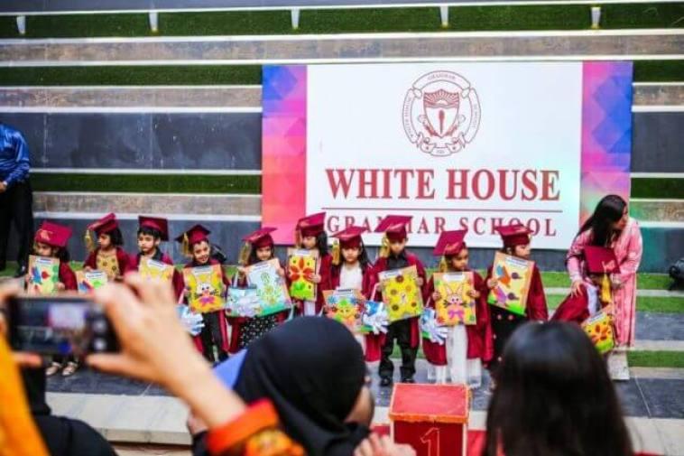 White House Grammar School