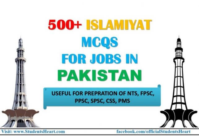 500+ Islamiat MCQs With Answers for Jobs in Pakistan (2019)