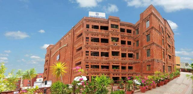 Lahore Grammar School Islamabad