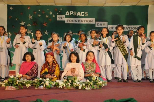 Army Public School Lahore