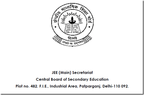JEE Entrance Examination