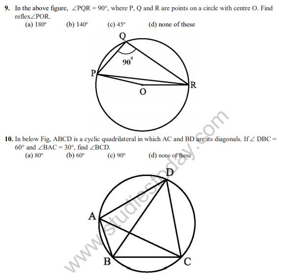 CBSE Class 9 Herons Formula MCQs Set D, Multiple Choice