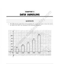 CBSE Class 8 Mental Maths Data Handling Worksheet [ 1200 x 981 Pixel ]