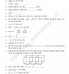 Square Square Roots Cube Cube Roots Class 8 - Free Photos [ 1200 x 1006 Pixel ]