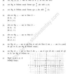 CBSE Class 9 Mental Maths Coordinate Geometry Worksheet in Hindi [ 1200 x 986 Pixel ]