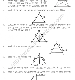CBSE Class 10 Mental Maths Similar Triangles Worksheet in Hindi [ 1200 x 979 Pixel ]