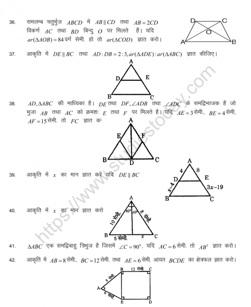 small resolution of CBSE Class 10 Mental Maths Similar Triangles Worksheet in Hindi