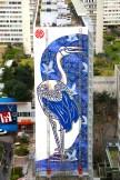 Stew, Héron Bleu Fresque murale, Street art, 2014 Photo de Alain Delavie Tour Tivoli, Place Vénétie, Paris 13e (75)