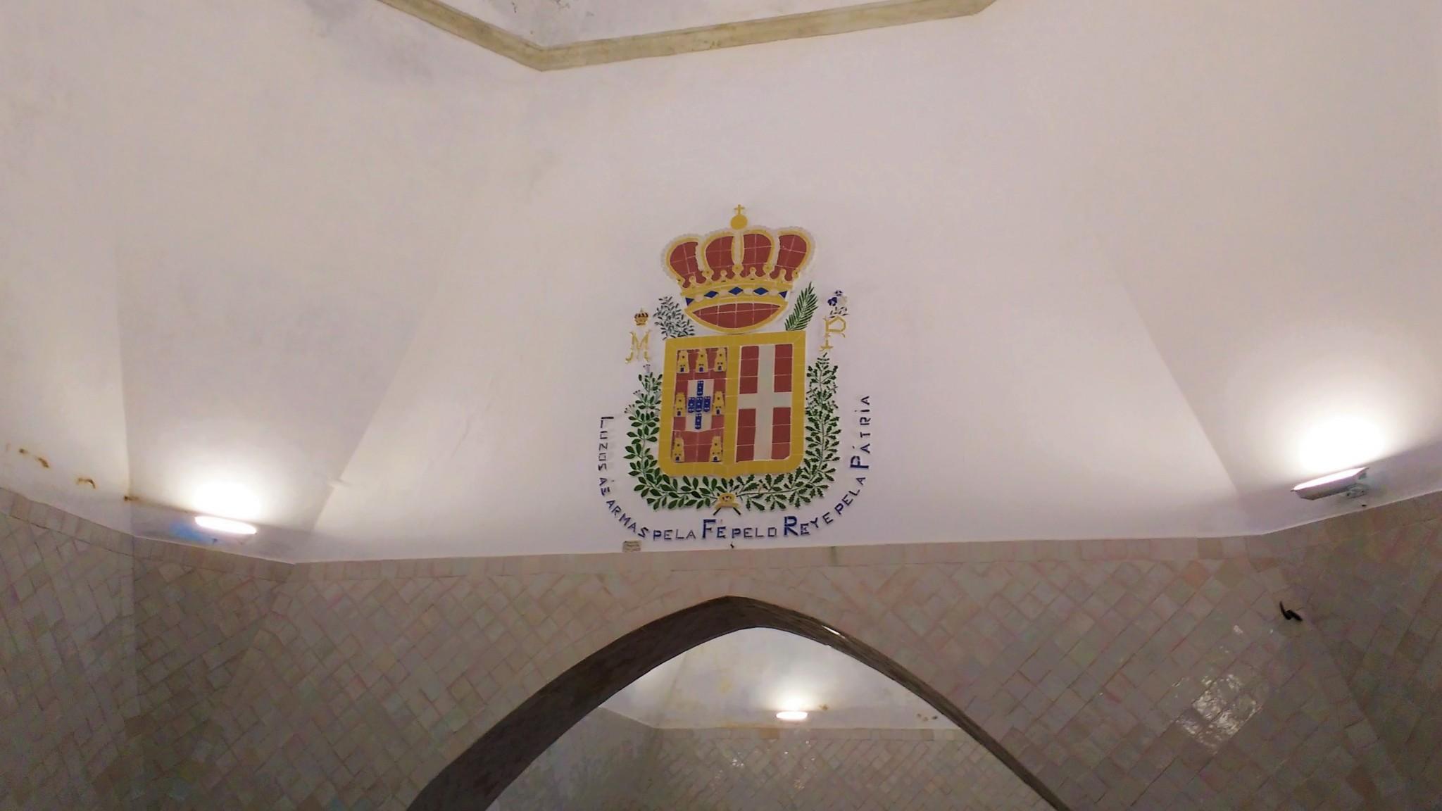Armoiries dans les cuisines du Palais National de Sintra.