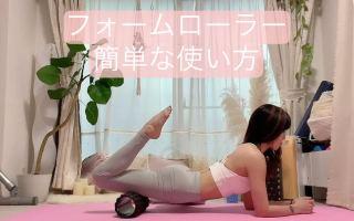 柔軟性向上に効く解し方/あゆみ - 恵比寿ヨガスタジオ studio GOD -