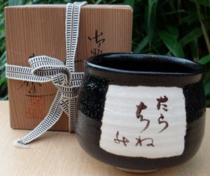 "Yoshiki Sugiura (1915 - 1982) boxed Seto ""Mother"" chawan with incised signature to the base. Height: 8.6 cm (3.4 inches). Maximum diameter: 10.9 cm (4.3 inches). Price: £125"
