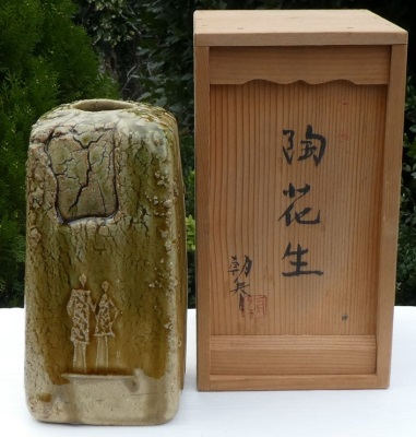 Tomoharu Yamada: Seto-yaki stoneware vase