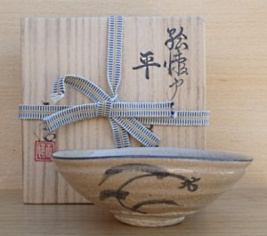 Jotetsu Yamaguchi III - Boxed Seto summer chawan with brush decoration. Incised potter's mark near to the foot. The height is 5.3 cm (2.1 inches) and the maximum diameter is 15.0 cm (5.9 inches). Price £115