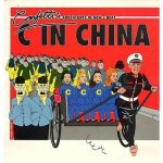 206. C in China (modmix 96)