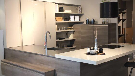 studio de la cuisine