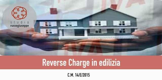 reverse-charge-edilizia-studiorussogiuseppe