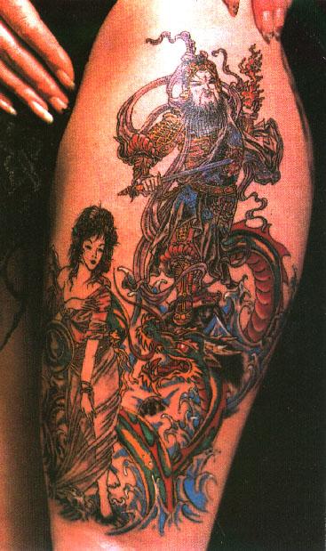 Intim man tattoo Male Genital