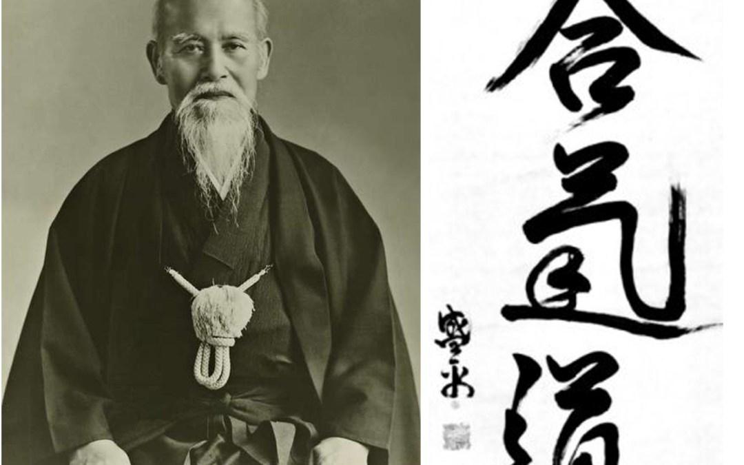 L'Aïkido et la culture Japonaise à l'école Pasteur de Vendôme