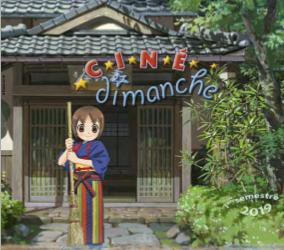 KESKISPASS – Ciné-Dimanche – 11/02.