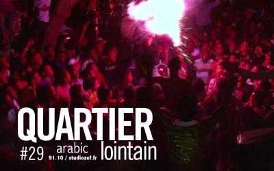 Quartier lointain #29 Arabic