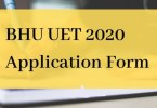 Apply-Online-for-BHU-UET-2020-Application-Form