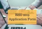 BHU Application Form