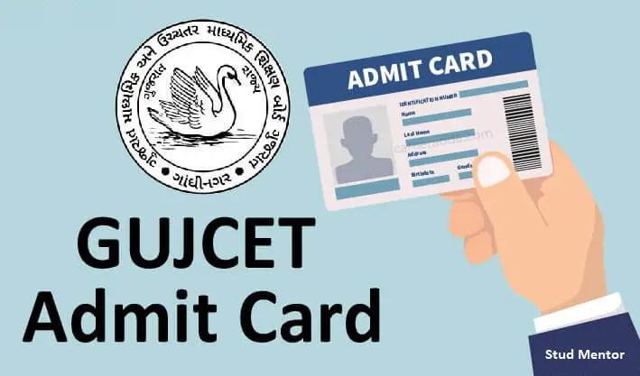 GUJCET Admit Card 2019